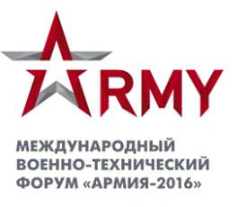 Сканда Рус представила свою продукцию на международном военно-техническом форуме